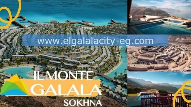قرية المونت جلالة العين السخنة  IL Monte Galala Ain Sokhna