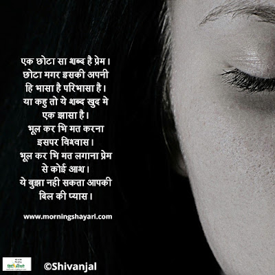 sad love shayari image sad shayari image sad shayari pic sad shayri images sad shayari photo sad shayari image hd sad shayari dp so sad shayari dp whatsapp dp shayari sad shayari with images in hindi