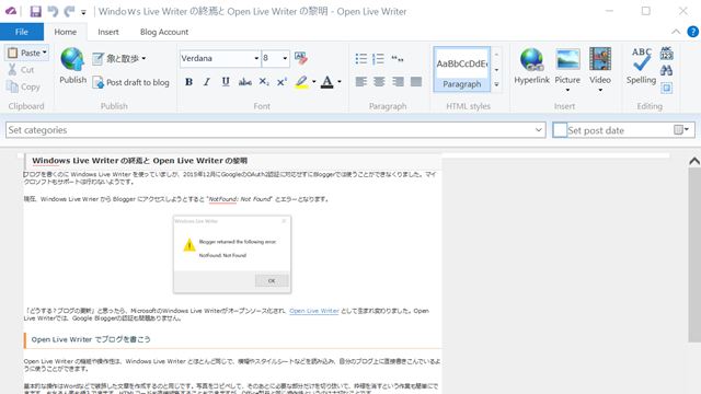 Windows Live Writer - Editor
