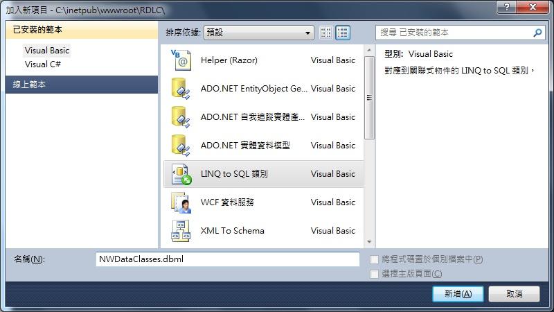 Adding Linq to SQL