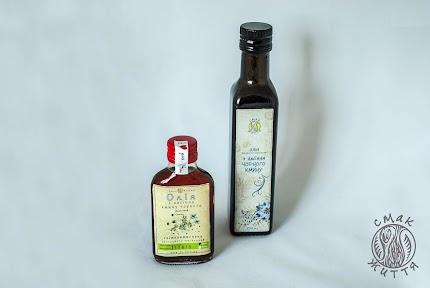 Олія з насіння чорного кмину (сатіва)