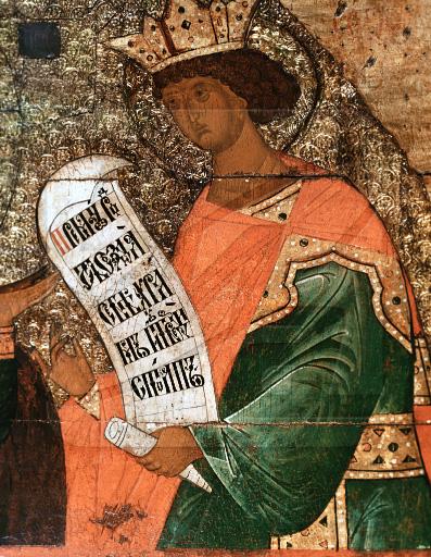 Saint, King Solomon