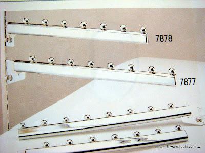 裝潢五金品名:直掛式掛架規格:7珠/8珠顏色:銀色玖品五金