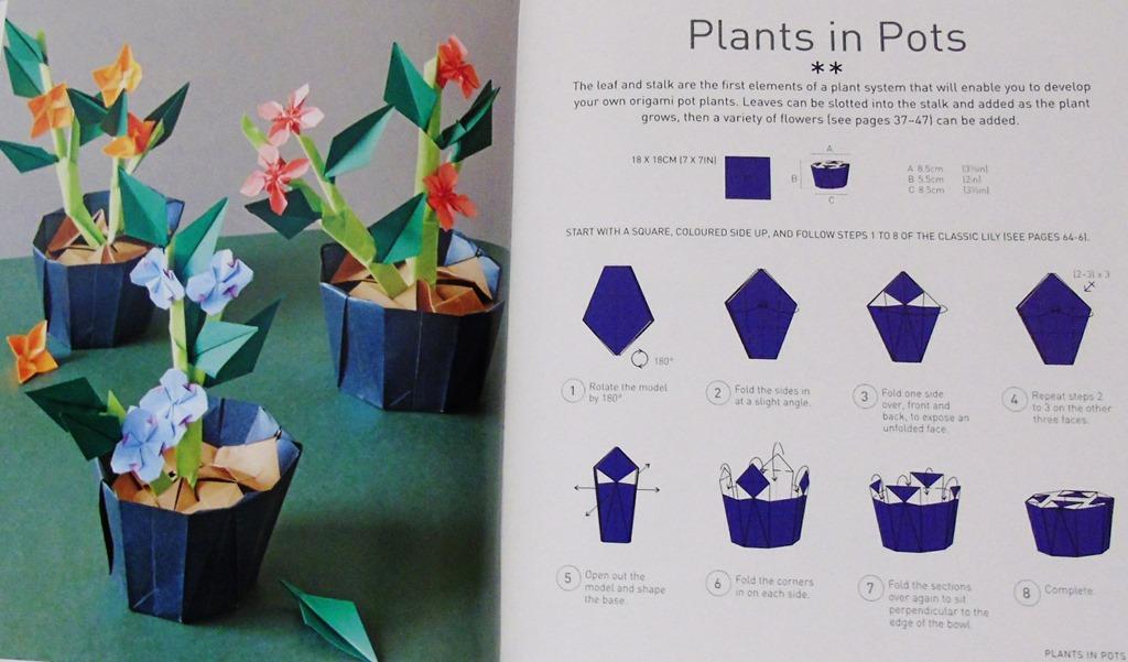 [origami025]
