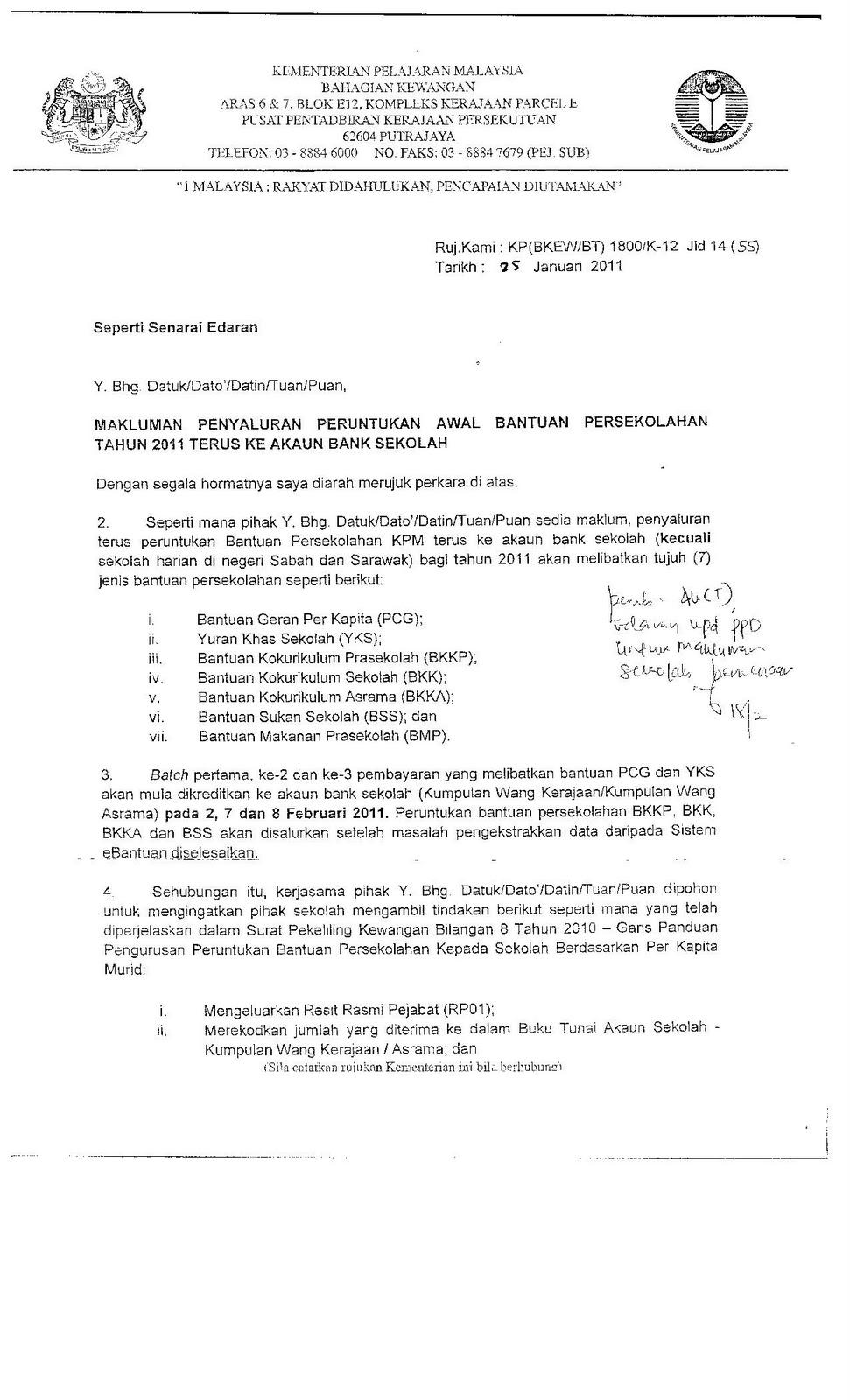 Contoh Surat Rasmi Permohonan Bantuan Peralatan Bridalbiot