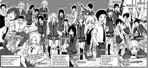 classroom_compressed