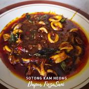 Dapur FiezaSani- Resipi Sotong Kam Heong