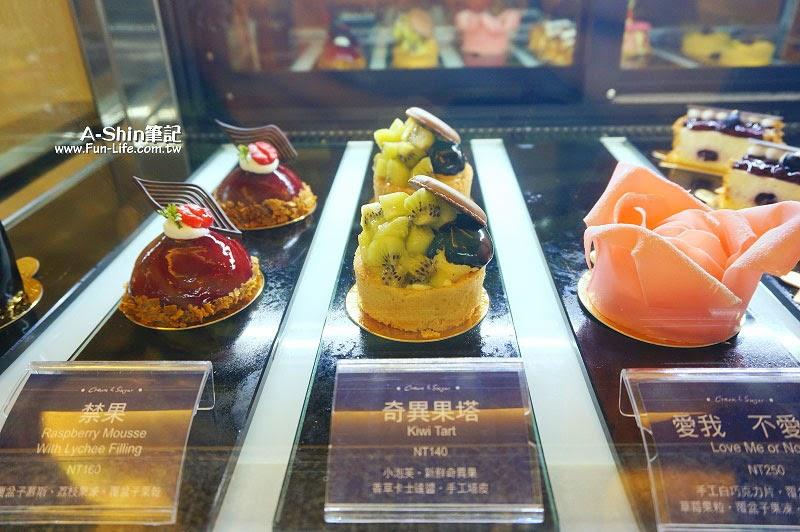 甜忌廉甜點店 Cream&Sugar-6