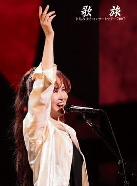 [TV-SHOW] 中島みゆき – 歌旅-中島みゆきコンサートツアー2007- (2011/03/16)