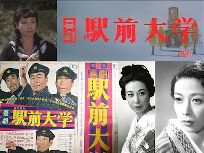 喜劇駅前大学(1965年、東京映画/東宝)淡島千景も女学生役熱演