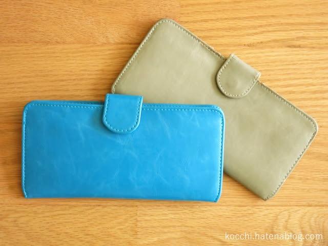【初代専用財布】超薄型