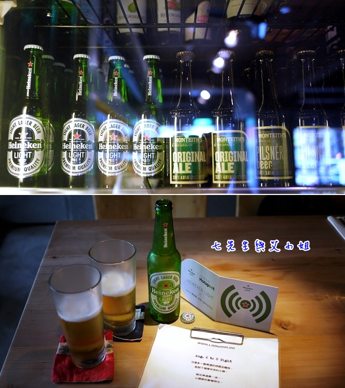 20 海尼根Heineken LIGHT Creative Hotspot創意熱點