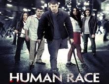 فيلم The Human Race