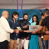 Majnu Movie Music Launch