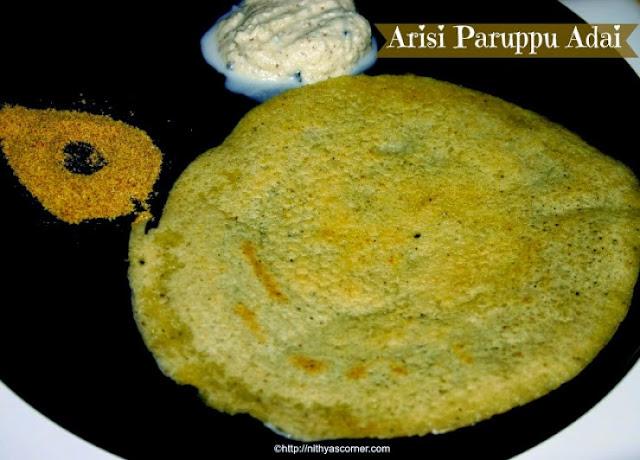 Arisi Paruppu Adai