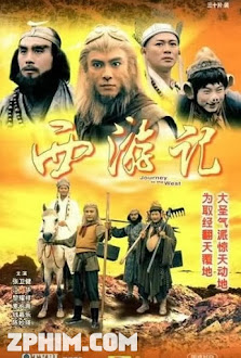 Tây Du Ký - Journey to the West (1996) Poster