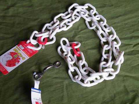 プラスチック製の鎖とアイストラップ