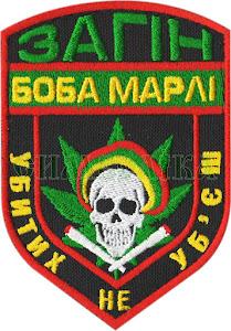Загін Боба Марлі тк. чорна кол/ нарукавна емблема