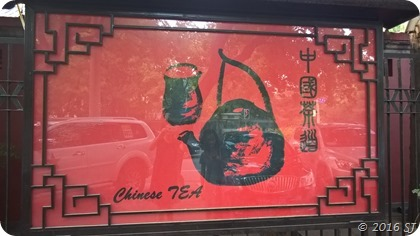Chinese Tea House near 'Sun of the Altar' park