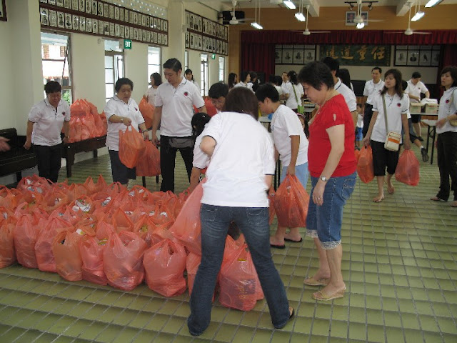 Trip - KWSH Charity 2007 - KWSH%2B-%2BCharity14.JPG