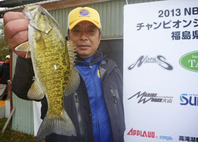 16位 鈴木利明選手 309g