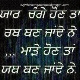Punjabi Quotes Beautiful Image