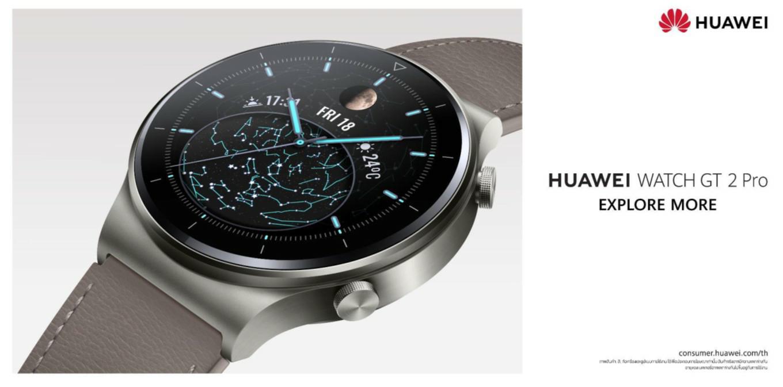 Huawei เผยโฉมสมาร์ทวอทช์ระดับเรือธงรุ่นล่าสุด HUAWEI WATCH GT 2 PRO  พร้อมโปรโมชั่นเปิดตัว ระหว่าง 6 – 15 พ.ย. 2563 นี้เท่านั้น