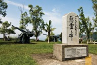 Corregidor's Japanese Garden of Peace