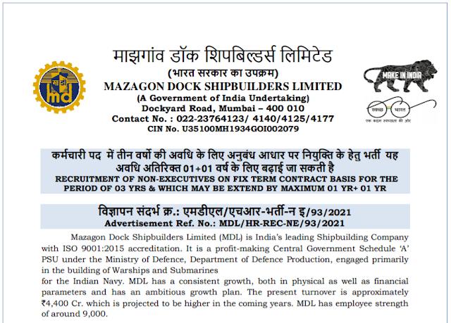 MDL Recruitment - 1388 Non-Executives - Last Date: 4th Jul 2021