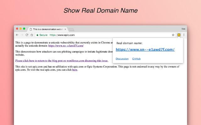 Real Domain Name