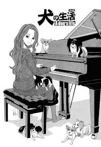 Ino no Seikatsu Chapter 3