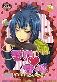 Deli♥Spe ~LOVE Chucchu Hen~