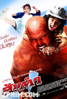 Tay Quyền Thái Bự Con - Muay Thai Giant (2008) Poster