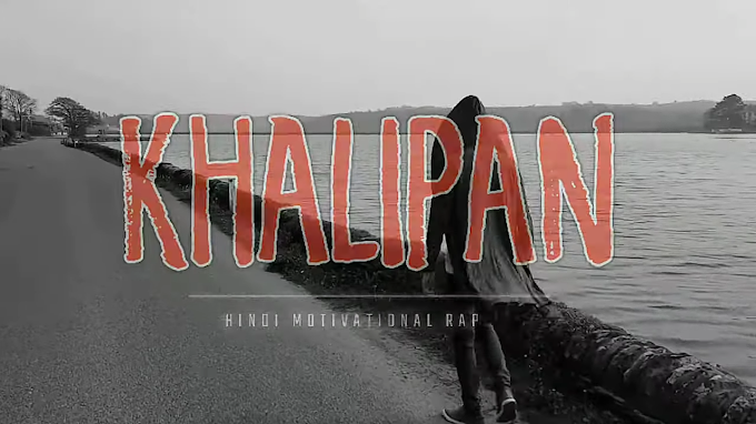 Khalipan Lyrics  || Hindi Latest Rap Song 2020 || Nishayar is a motivational plus a modern rap song|| Songlyric71 ||