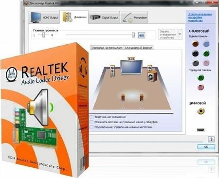 Mat driver download for windows 10 64 bit free