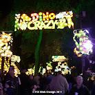 lights 2006 CIMG0018.JPG