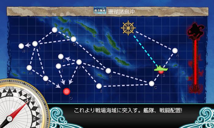艦これ_2期_二期_5-2_5-2_南方海域_24.png