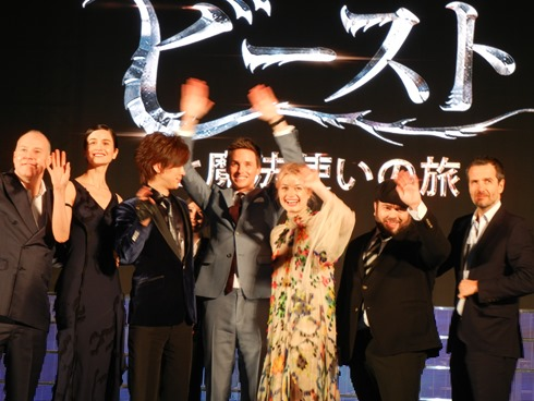 Fantastic Beasts Japan Premiere