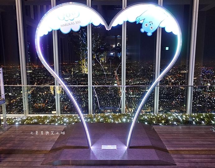 40 日本大阪 阿倍野展望台 HARUKAS 300 日本第一高摩天大樓 360度無死角視野 日夜皆美
