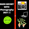 Earn Money online from Photography