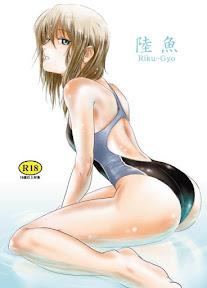 「陸魚(りくぎょ)」 PREVIEW