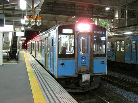 青い森鉄道 青い森701形 八戸駅にて その2