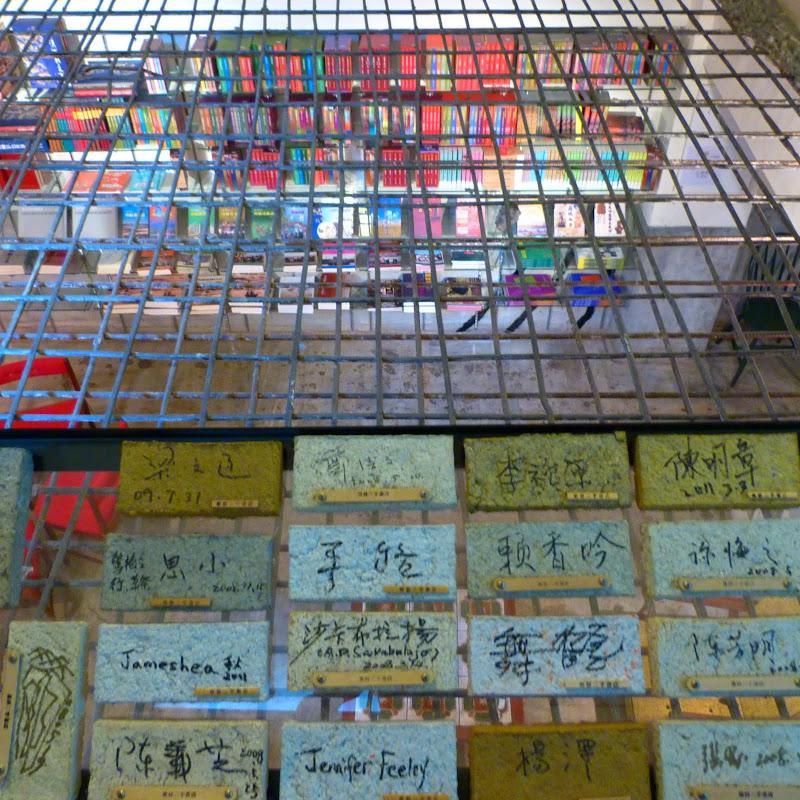 Tainan, Jour 8 - P1210465.JPG