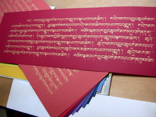 Ven.Tsering's writing of the Prajnaparamita at Kachoe Dechen Ling, USA