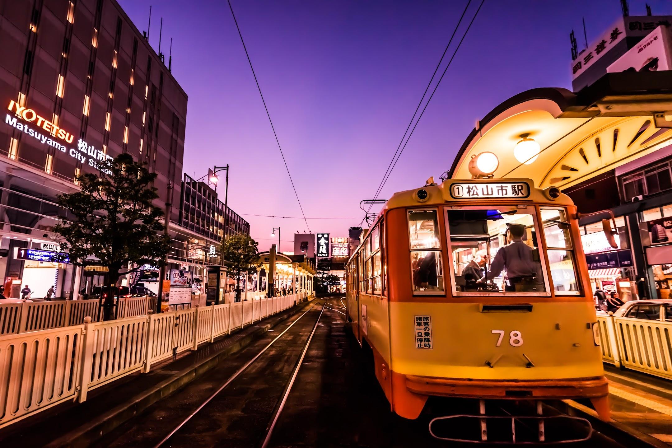 松山市駅 市内電車2