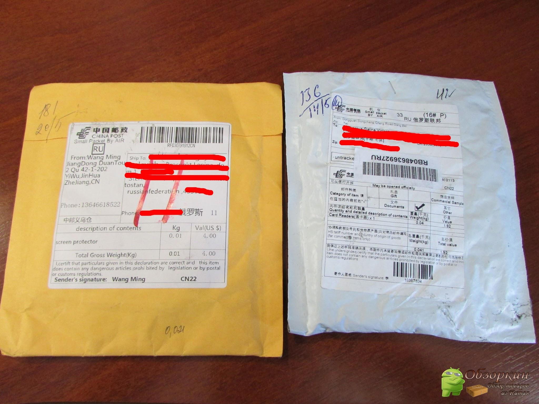 Кардридер и карта памяти на 64GB. Посылка из Китая. Aliexpress