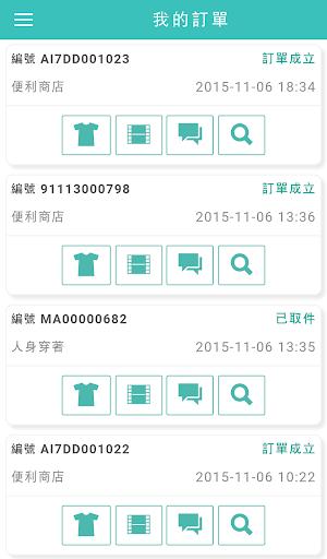 免費下載生產應用APP|台灣大洗e app開箱文|APP開箱王