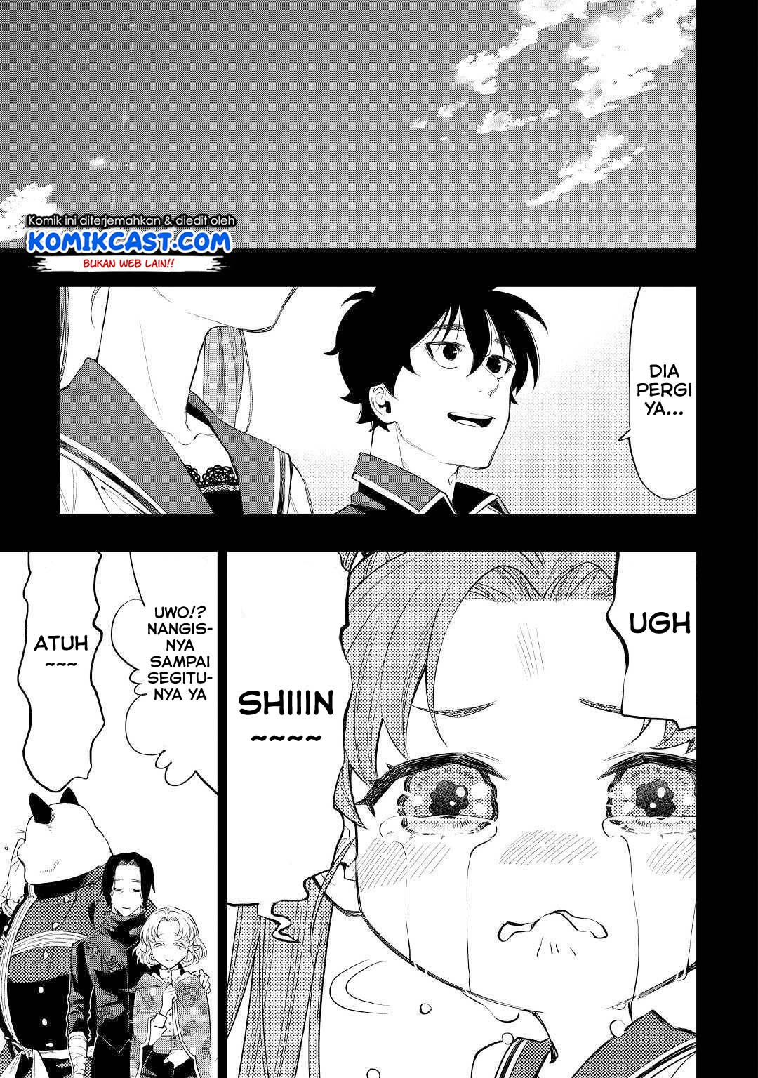 The New Gate Chapter 63