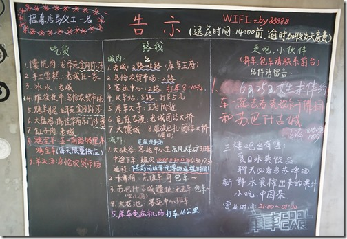 China629