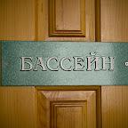 Дом ребенка № 1 Харьков 03.02.2012 - 99.jpg